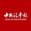 中国汽车报头像